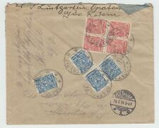 1914 Russia Poland Germany Opatov to Chemnitz Registered Envelope Cover Stamps