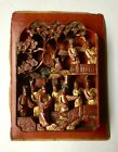 Antique Werry Old Chinese Carved Wood Panel