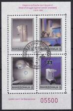Makedonien 1992 gestempelt Zwangszuschlagsmarken MiNr. Block 1A
