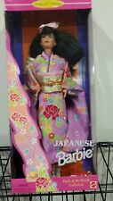 JAPANESE BARBIE 1995 Mattel #14163 New Dolls of the World Collector NRFB