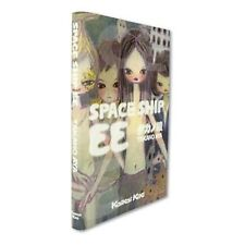 AYA TAKANO SAPCE SHIP EE -Japanese Anime Manga ART Book F/S w/Tracking# Japan