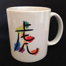 "Chinese ""Year of Tiger"" 11oz ceramic Coffee MUG! ~FREE & FAST SHIPPING!~"