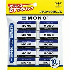 Japanese Tombow Plastic Eraser MONO PE01 10 pcs SET Pack JCA-061 Free Shipping!