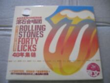 ROLLING STONES - FORTY LICKS   ULTRARARO JINGWEN RECORDS    SEALED !!!!!!!!!!!!!