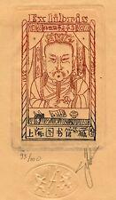 China ? Medical ? Original Limited Edition Etching Ex libris by A. Chernov