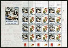ISRAEL 20th ANNOF THE ALIYAH FROM  SOVIET UNION GOOD LUCK  PERSONALIZED SHEET