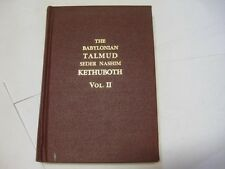 Hebrew English Talmud KETUVOT II Bennet Jewish Judaica