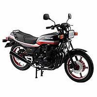 Aoshima Bunka Kyozai 1/12 Bike Series No.51 Kawasaki Z400GP custom parts wi