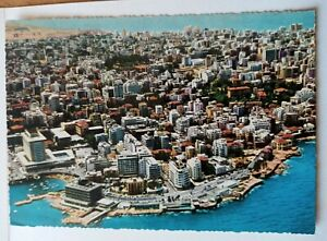 Ras BEIRUT BEYROUTH Hotels Hamra ESA French embassy to Portugal stamp Pax 1 esc