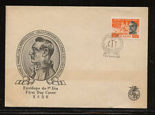 Macau  382  on  cachet  cover  1954          AT0917