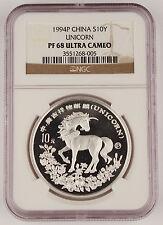 CHINA 1994 P Unicorn 10 Yuan 1 Oz 999 Silver Proof Coin NGC PF68 Ultra Cameo