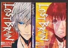 LOST BRAIN tomes 1 à 3 Yabuno Otani MANGA shonen SERIE COMPLETE