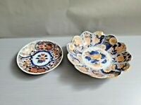 Japanese/Chinese Vintage/antique  Imari Bowl Set of 2 AS IS