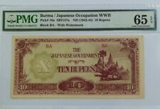 "1942 BURMA ""Japanese Occupation WWII"" 10 Rupees 'Block BA' [P-16a]"