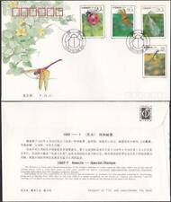 CHINA 1992-7 Insects 昆虫 stamp FDC