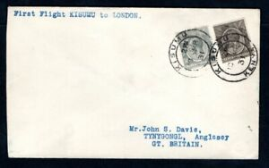 Kenya & Uganda - 1931 KGV First Flight Airmail Cover to England Imperial Airways
