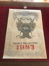 calendrier N 79 NEPAL 1938