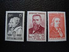FRANCE - timbre yvert et tellier n° 844 a 846 n** (A34) stamp french (E)