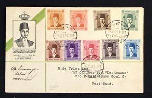 EGYPT 1937 - FDC -COVER -(SIMON ARZT) -- F/VF --@1