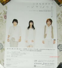 Ikimonogakari Hajimari no Uta 2010 Japan Promo Poster