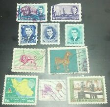 """Lot of 10 Middle East Country postal stamps Colorful unusual unhinged CXL """"D"""" NM"""