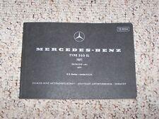 1972 Mercedes Benz 350SL 350SLC 350 SL SLC 107 Chassis Parts Catalog Manual Book