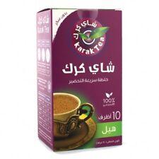 Instant karak tea premix with natural cardamom 10 sticks unsweatened شاي كرك