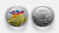 5 years of referendum joining ✔ Russia 5 rubles Crimean bridge 2019 UNC