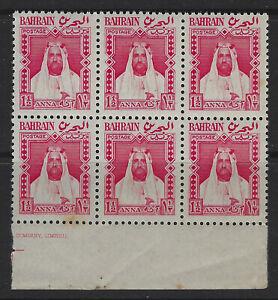 Bahrain L3 1 1/2 Annas Carmine Block of 6 Mint Cat  50p each