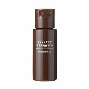 MUJI Beauty oil aging care eyes Japan 30ml Eye essence oil