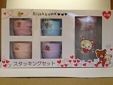 * Brand New * Rilakkuma Jug And Cups Gift Set