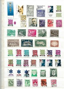 ISRAEL   -    LOT OF STAMPS . ref 12--