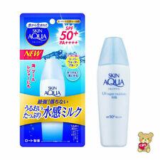 ☀2020 NEW Rohto SkinAqua Sunscreen Super Moisture Milk SPF50+ / PA++++ 40ml