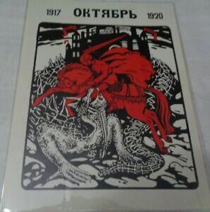 MANIFESTI DI PROPAGANDA OTTOBRE 1917 - 1920