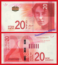 ISRAEL 20 New shekels sheqel 2017 Pick NEW SC / UNC