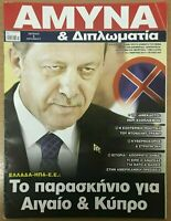 defense & diplomacy Tayyip Erdogan,2017 ,Greek Magzine,Trump,Foreign Policy
