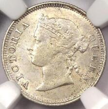 1881 Straits Settlements Victoria 5C - NGC AU Details - Rare Certified Coin