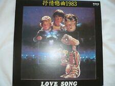 Michael Jackson - Lp Coree Someone in the dark - Love song