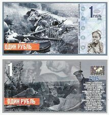 Russia 1 Ruble 2015 NEW Defence of Sevastopol WW2 World War 2 Fantasy Banknote