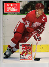 1991 Beckett Monthly Hockey Magazine Yzerman Hull January Issue #3