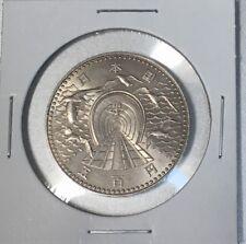 JAPAN 500 Yen • 1988 SEIKAN UNDERSEA RAIL TUNNEL Commemorative Coin (Showa 63)