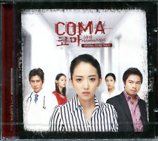 COMA - Original Soundtrack KOREA CD *SEALED*RARE*