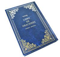 new Large siddur Jewish Daily Prayer Book Hebrew/Spanish translation.blue cover