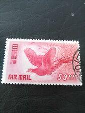 USED STAMP OF JAPAN 1950 PHEASANT AIRMAIL 59.00 RED.