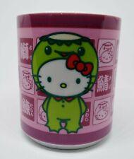 "Hello Kitty Porcelain Ceramic Mug genuine Sanrio 3"" x 3 6/8"""