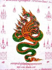 OM MONKS GUARDIAN of AWAKENING CHAKRA.YOGA,BUDDHA,NAGA,SNAKE,DRAGON,PRAYER CLOTH