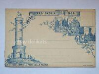 DULCE PRO PATRIA MORI Vittorio Emanuele vecchia cartolina