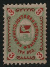 Russia - Zemstvo - Kadnikov - Schmidt # 12 / Chuchin # 10 a - unused