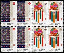 CHINA 2016-33 the Asian International Philatelic Exhibition 2016 Stamp Block MNH