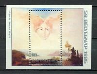 32580) Hungary 1986 MNH Paintings By Endre Szasz S/S